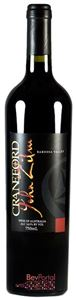 Picture of Craneford John Zilm Shiraz 2002 750mL